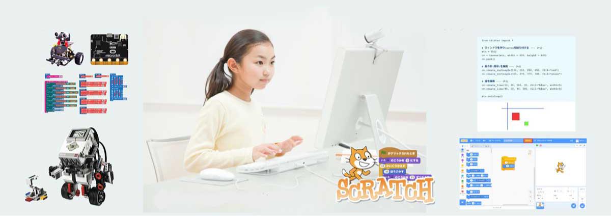 札幌市内 小中学生対象 プログラミング・ロボット教室 一覧表へのリンク画像
